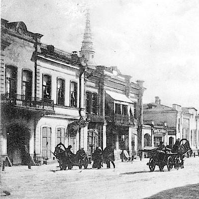 In the picture: house No. 13 in the 19th century Translated by «Yandex.Translator»