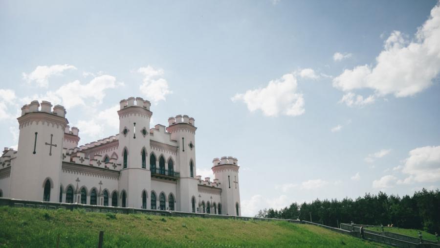 Kossovsky Castle