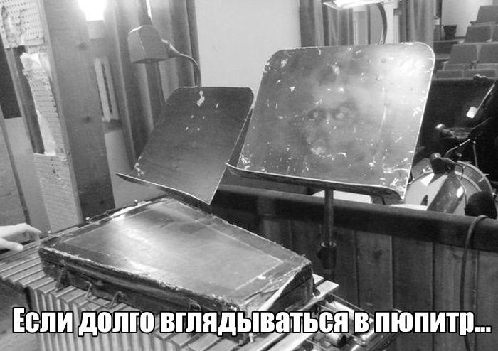 La persona en el banco Traducido del servicio de «Yandex.Traductor»