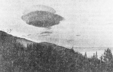 La foto fue tomada a mediados de febrero de 1977 en yalta. El siglo ЧЕПРАК, g. Купянск región de kharkiv. Traducido del servicio de «Yandex.Traductor»