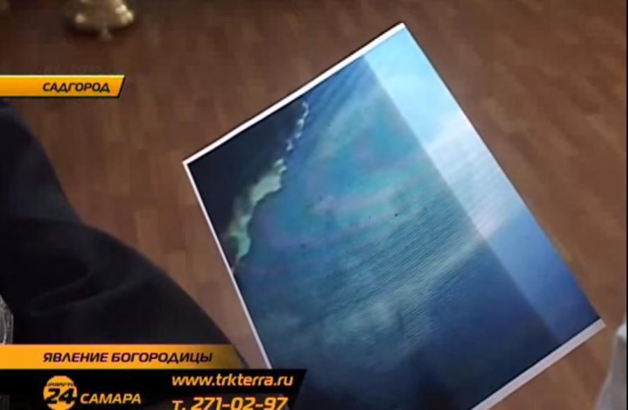 """Fotograma de la final de la 11 ª de la serie de la serie de televisión """" """"Штрафбат"""", expedido por el fenómeno real. Traducido del servicio de «Yandex.Traductor»"""